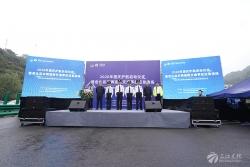 西安交警2020国庆护航启动仪式